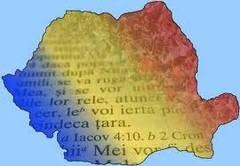 Biblioteca Județeană Satu Mare organizează evenimentul  România, te iubesc!