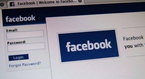 Schimbări pe Facebook