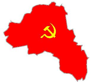 Ţinutul Secuiesc, o unitate administrativă inventată la congresul PCR din 1931 de la Moscova