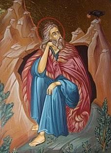 Sărbătoarea Sfântului Prooroc Ilie