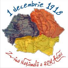 Trăiască România ! 1 Decembrie 1918-1 Decembrie 2012