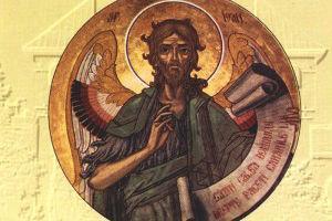 Cine a fost Sfântul Ioan Botezătorul