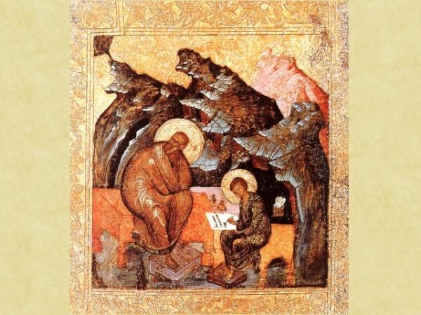 Duminica a patra din Postul Mare (a Sfântului Ioan Scărarul)-Blândeţea şi smerenia