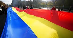 Tricolor românesc de Guinness World Records