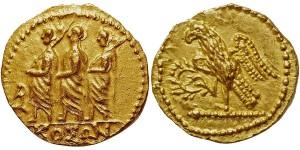 Traficanţi de artefacte dacice şi romane, arestaţi