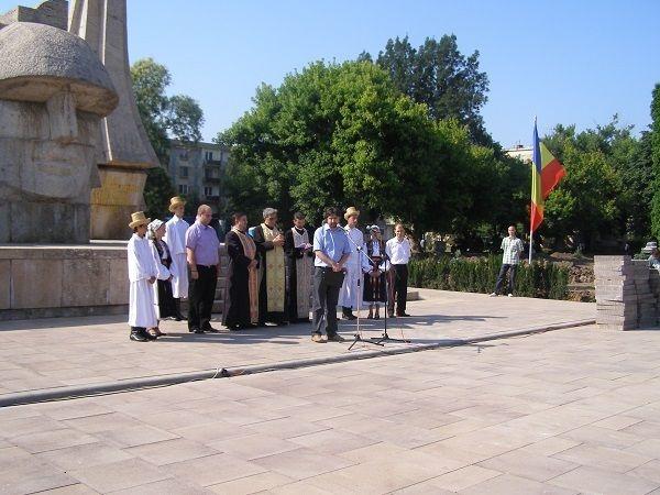 Primarii careieni nu au luat parte la manifestările Zilei Imnului Naţional