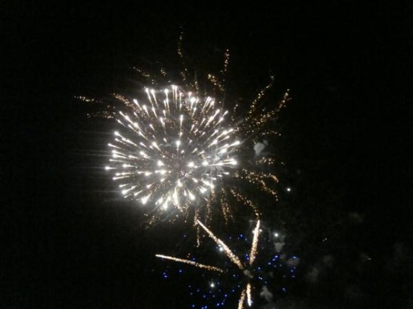 """Acţiunea """"Foc de artificii 2013"""""""