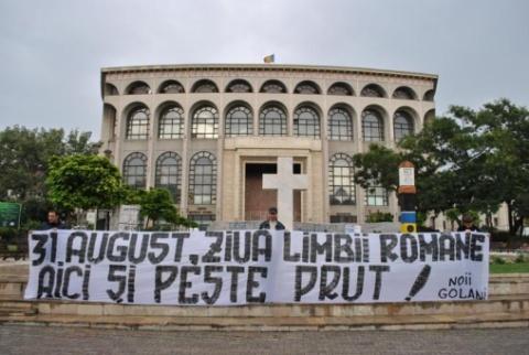 """Concursul """"Limba românã este patria mea"""""""