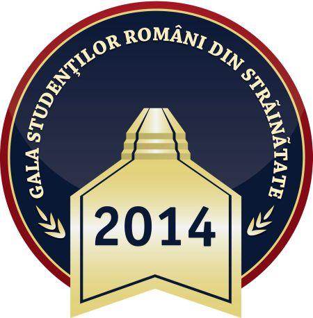 Lansare Concurs: Premiile pentru Excelență Academică în Străinătate, Ediția a V-a