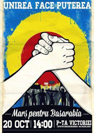 Jumătate dintre candidații la Europarlamentare au semnat Pactul pentru Basarabia