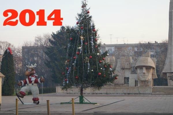 Să aveţi parte de un An Nou Fericit !