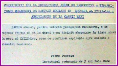 Abecedare românești tipărite la Carei