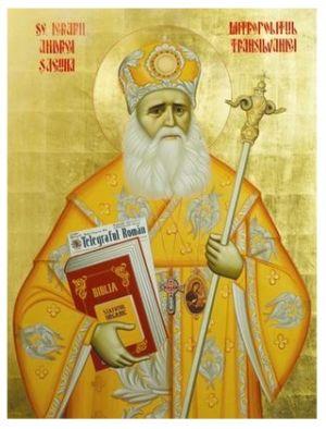 Si Mitropolitul Andrei Șaguna, canonizat de Biserica Ortodoxă Română, profanat de un cotidian de limba maghiară