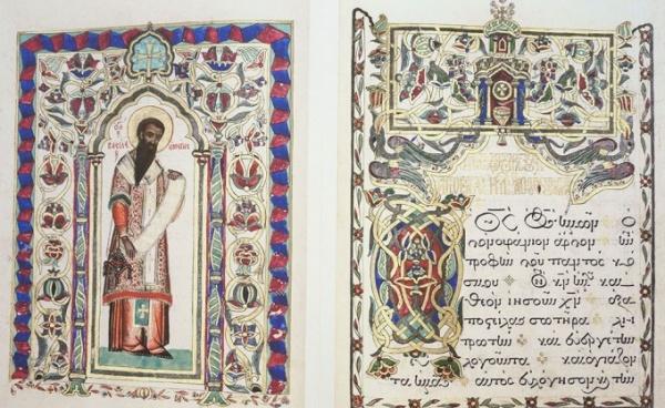 Unul dintre cele mai valoroase manuscrise din ţară,Liturghierul lui Constantin Brâncoveanu