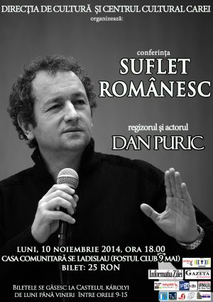 "Conferința ""Suflet Românesc"""
