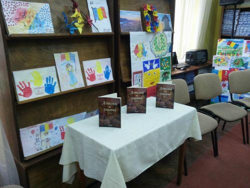 """Lansarea volumului """"ARMONII DE TOAMNĂ"""" la Biblioteca Judeteana"""