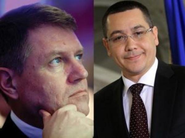 Exit-poll: Ponta și Iohannis în turul doi