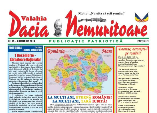 """Dacia nemuritoare'' la  a 15-a aparitie"