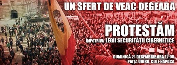 """Protest anunțat față de legea prin care """"se pregătește un nou stat poliţienesc"""""""