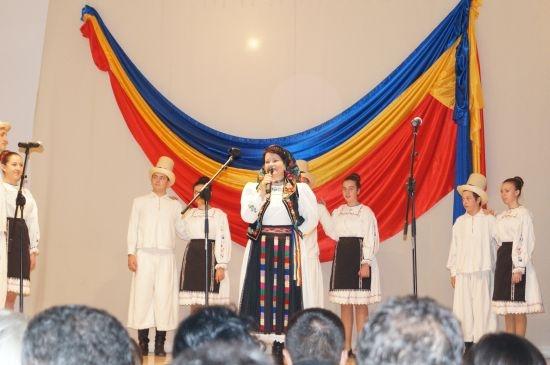 Concert Ana Holdiş Pop