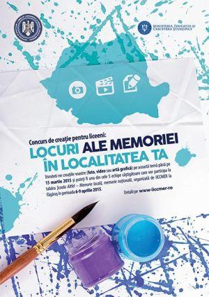 Concurs  național de creație. Locuri ale memoriei în localitatea ta