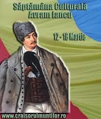 Eroii Revoluţiei Române de la 1848