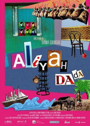 """Documentarul """"Aliyah DaDa"""" despre sătmăreanul  supranumit """"vânzătorul de evrei"""""""