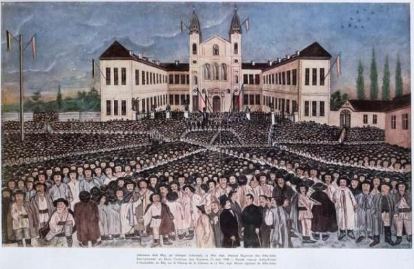 15-17 mai 1848. Marea Adunare de la Blaj și protestul împotriva alipirii Transilvaniei la Ungaria