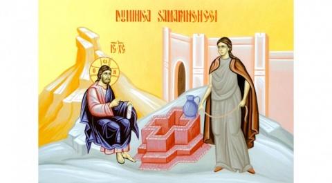 Evanghelia de Duminică: Convertirea mărturisitoare a femeii samarinence