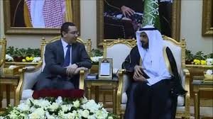 Parlamentari  sătmăreni în delegaţia condusă  de  Ponta  în Arabia Saudită