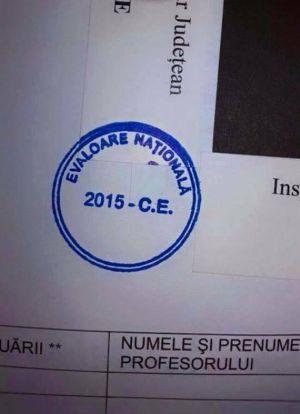 Se întâmplă în România. Ștampilă cu greșeală gramaticală, pe lucrările elevilor