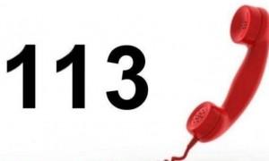 113, numărul de urgenţe pentru persoane cu dizabilităţi