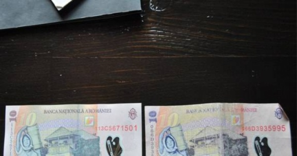 O singură bancnotă falsă de 10 lei descoperită la Carei