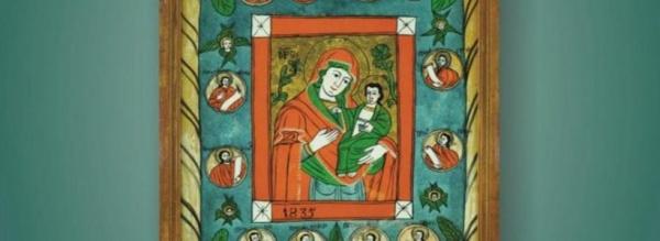 Maica Domnului în iconografia transilvană