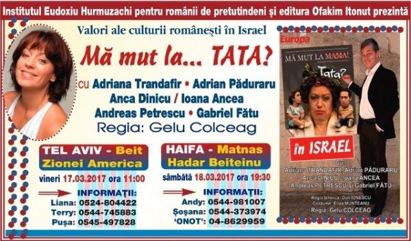 Spectacol de teatru românesc în Israel