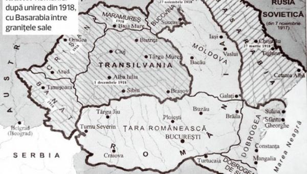 Unirea Basarabiei cu România aniversată la Liceul Teoretic