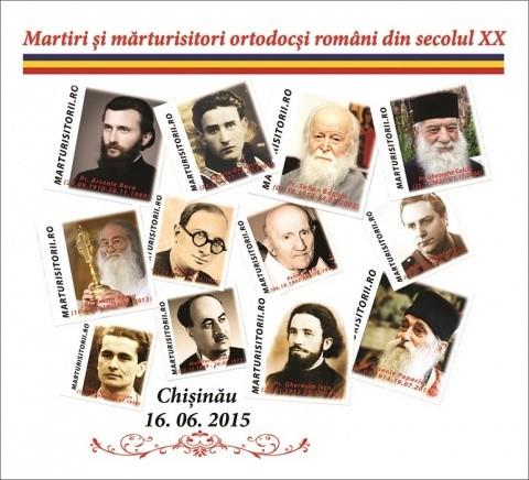 14 mai devine Zi Națională de cinstire a martirilor români din temnițele comuniste