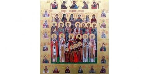 Evanghelia de Duminică: Icoana Românească a Rusaliilor