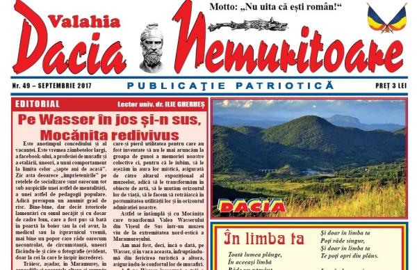 Revista Dacia Nemuritoare  a ajuns la numărul 49