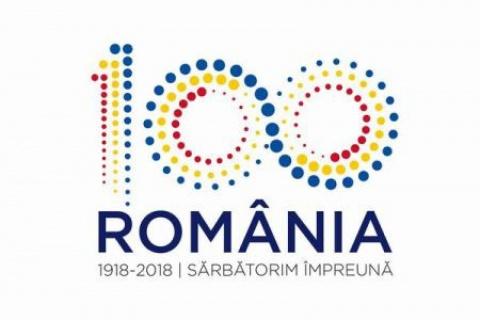A fost ales logo-ul pentru Centenarul Marii Uniri