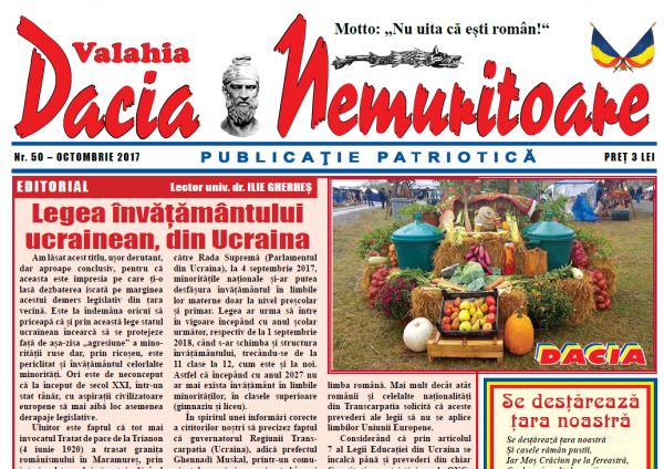Dacia Nemuritoare la numărul 50