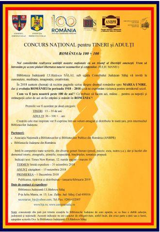 """Concurs național pentru tineri și adulți """"ROMÂNIA la 100+100"""""""