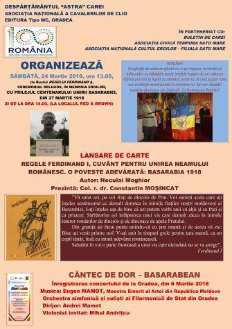 Despărţământul ASTRA Carei vă invită la marcarea Centenarului Unirii Basarabiei cu România