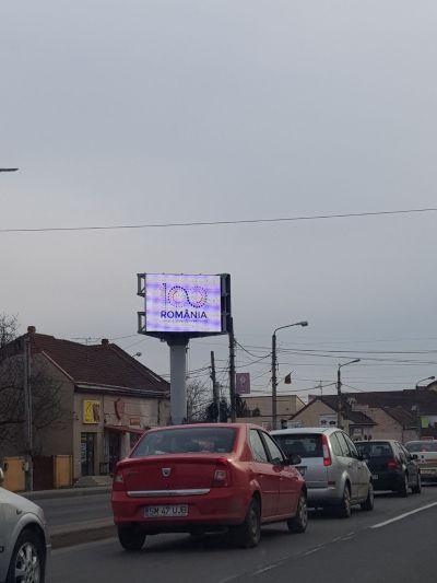 La Satu Mare a apărut sigla Centenarului Marii Uniri. Pe când şi la Carei?