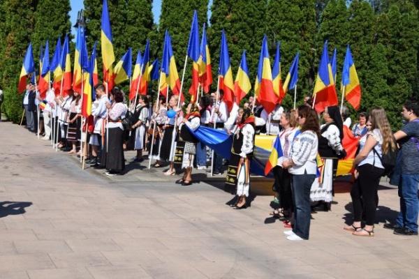 Ziua Drapelului organizată la Carei de Direcția de Cultură