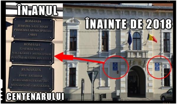 Pierdut plăci cu însemnele statului la o Primărie de pe graniţa de nord-vest a României
