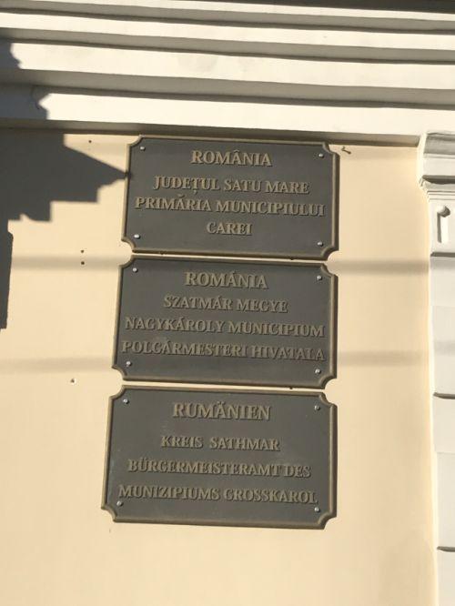 Ședință extraordinară a Consiliului Local Carei. Locație anunțată doar pe pagina de limbă maghiară a Primăriei Carei