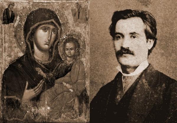 Eminescu şi Maica Domnului