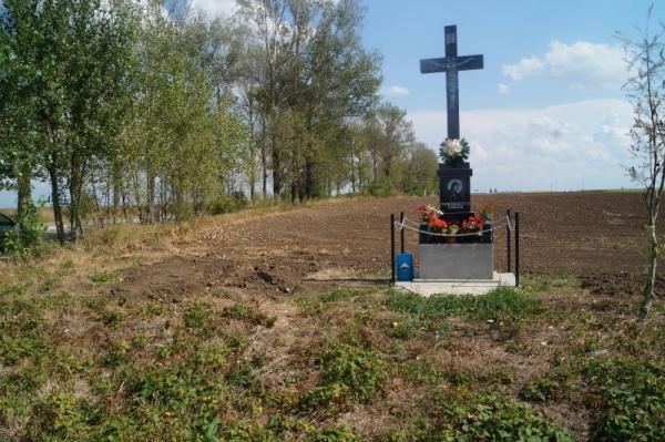 Cruce creştină la intrarea în satul Ianculeşti