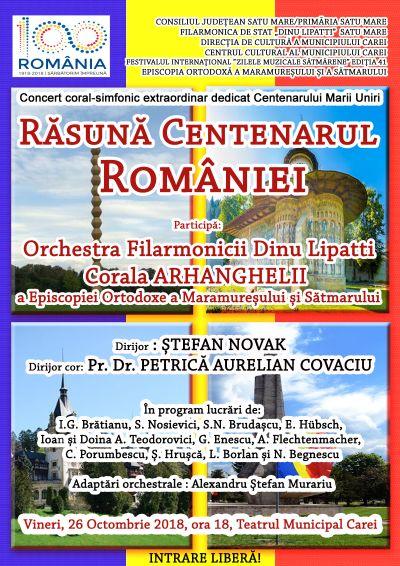 Concert inedit dedicat Centenarului Marii Uniri